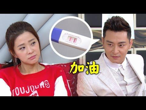 【炮仔聲】EP36 明芸夫婦多買多中!至文不用再吃生蠔...
