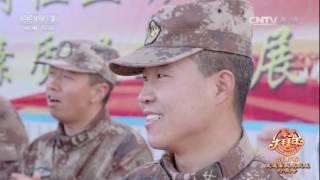 2017军营大拜年——走进东风航天城小点号 【军营大舞台 20170128】