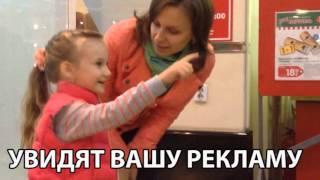 ТРЦ СИТИ МОЛЛ реклама