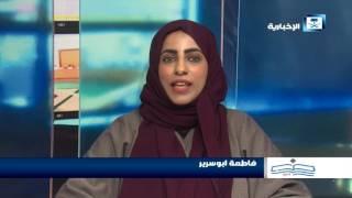 أصدقاء الإخبارية - فاطمة ابو سرير