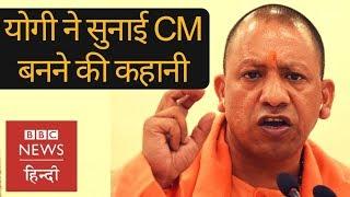 Yogi Adityanath: How Monk of Gorakhpur became Chief Minister of Uttar Pradesh  (BBC Hindi)
