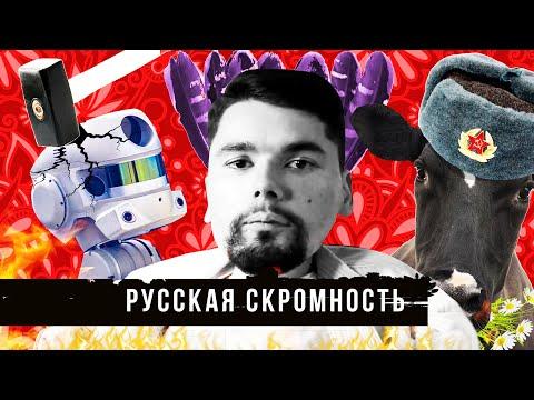 Русская стабильность: полицейские насилуют, попы молятся | Сталингулаг