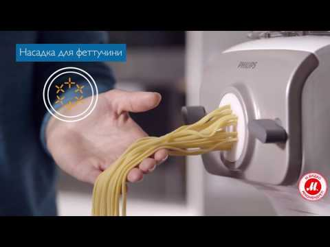 Паста-машина Philips: свежая домашняя паста и лапша за 10 минут