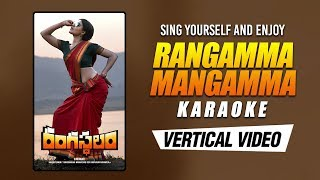 Rangamma Mangamma - Karaoke | Rangasthalam Movie | Ram Charan, Samantha | DSP