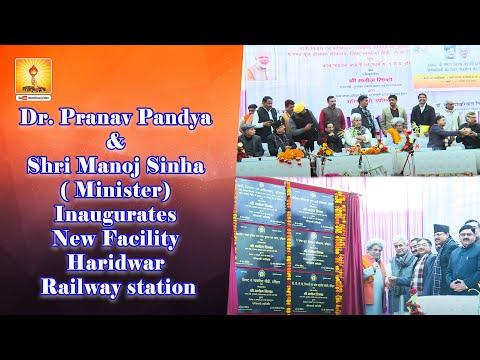 Dr. Pranav Pandya & Shri Manoj Sinha ( Member) Inaugurates New Facility Haridwar Railway station