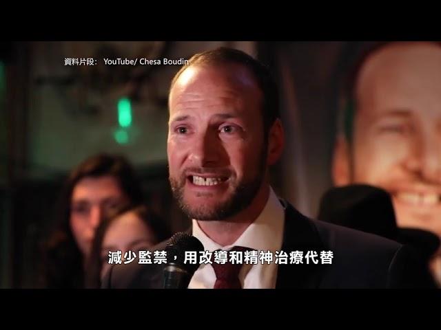 三藩市:地檢官博徹思罷免呈請  可能再度站台