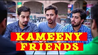 Kameeny Friends l Peshori vines Official