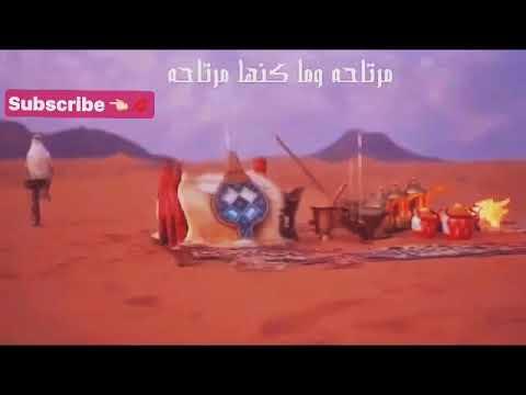 هب البراد وزادت النفسيه شيله روعة النسخة الاصلية Youtube