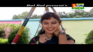R Kato Jalibe Amare / Miss Liton / Tin Number Shami / Bulbul Audio Center