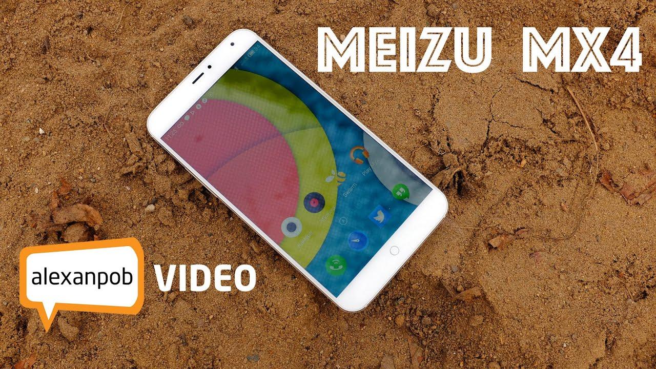 Meizu M3 mini Как полностью русифицировать телефон и удалить .