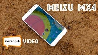 видео Обзор Meizu MX4: самый мощный китайский смартфон