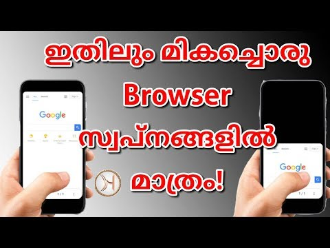 OH Browser - Real One Handed|world Best Fastest Browser