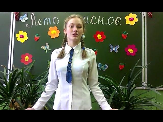 Изображение предпросмотра прочтения – КристинаХохлова читает произведение «Лето к нам вчера вернулось» Т.Ненашевой