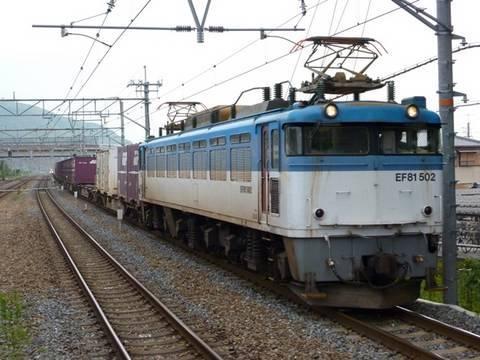 [緊急事態!!] 無謀な線路横断で貨物列車が非常停止!! 出落ちやで