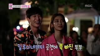 Download Video Last night of honeymoon, Jin-woon♥Jun-hee 정진운-고준희 #We Got Married MP3 3GP MP4
