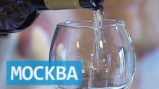 Москвичи стали меньше пить(Согласно последним статистическим данным, москвичи стали отказываться от алкоголя. Жители столицы все..., 2016-03-01T13:43:02.000Z)