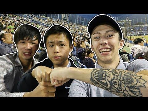 MATCH DE BASEBALL A TOKYO | VLOG JAPON