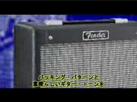 G-DEC® Family of Amplifiers (Japanese version) | Fender