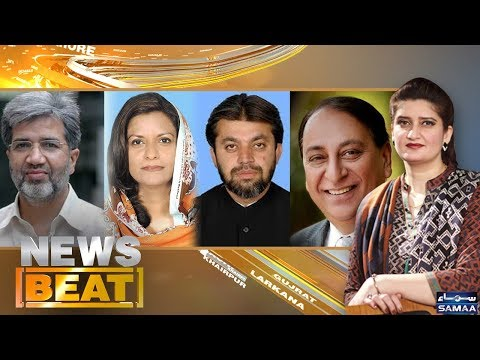 News Beat   Paras Jahanzeb   SAMAA TV   03 March 2018