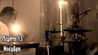 Speedblow - MrBooze Live in Kalamata Commercial Spot