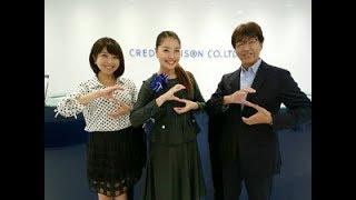 東池袋52 インタビュー出演 The News Masters TOKYO (文化放送) 17.10.05