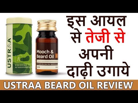 Ustraa Mooch and Beard Oil Review In Hindi | Results after 1 month