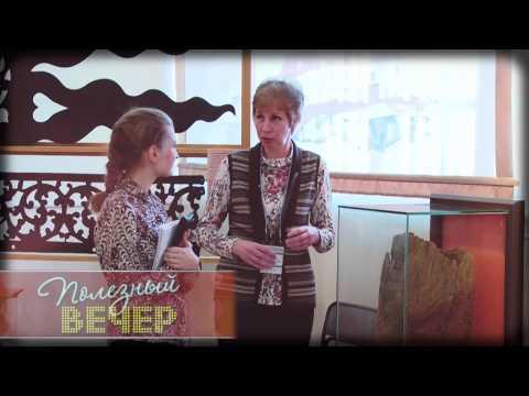 История Невьянска (часть 1)