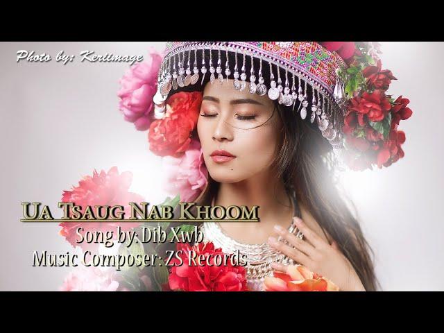 Ua Tsaug Nab Khoom (Thank you Mekong River) - Dib Xwb