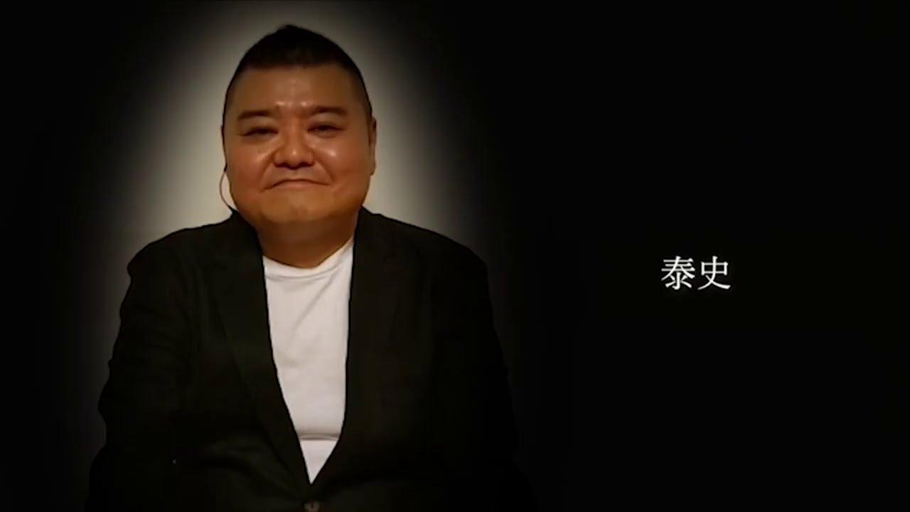 『香水』吉本新喜劇座員 FULL Ver.