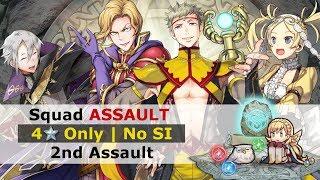 [FEH] Squad Assault 2nd Assault [4* No SI Guide] - Fire Emblem Heroes