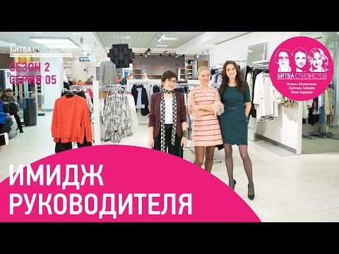 Университет СИНЕРГИЯ Электронная библиотека