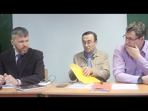 РКР. Нижний Новгород. 18.10.2019