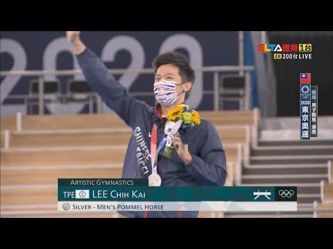【2020東京奧運】李智凱勇奪銀牌❤️台灣體操第一人!