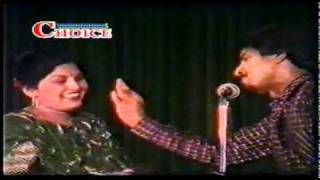 Teri Hik Te Amli - Chamkila & Amarjot Kaur
