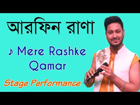 Arfin Rana at Radhanagar Govt. PTTI.