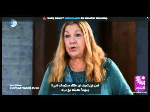 مسلسل وادي الذئاب 10 الحلقة 43 44 قصة عشق