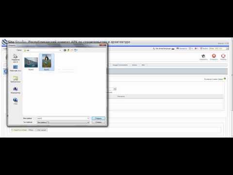 Добавление альбома Phoca Gallery для Joomla 1.5