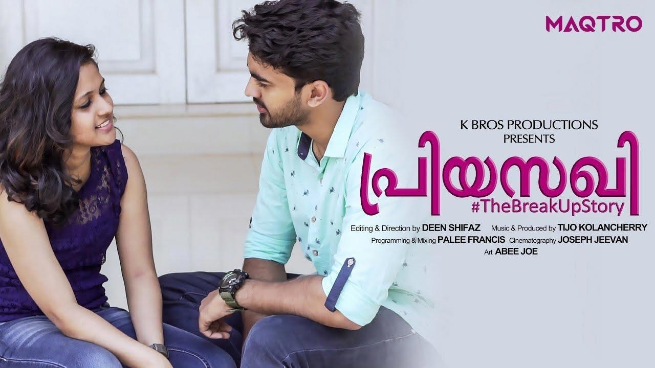 PRIYASAKHI - Malayalam Music Video   Tijo Kolancherry   Peter Darley Joseph   Deen Shifaz