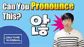 How Not To Pronounce Dokkaebi Youtube