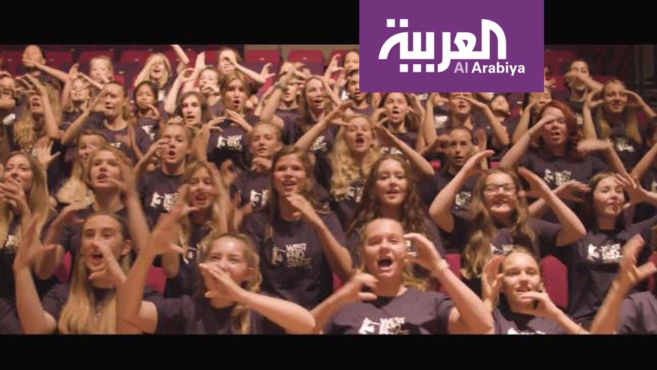 صباح العربية | طفلة سعودية في كليب غنائي عالمي