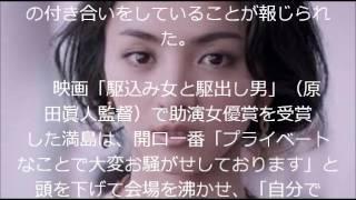 満島ひかり、永山絢斗との熱愛質問に「えへへっ」離婚報道後初の公の場.