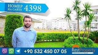 видео Вторичная недвижимость в Турции! Недорогая вторичка на берегу моря! Доступная цена!