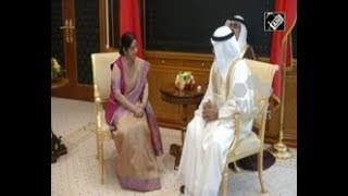 India News - Indian Foreign Minister meets Bahrain