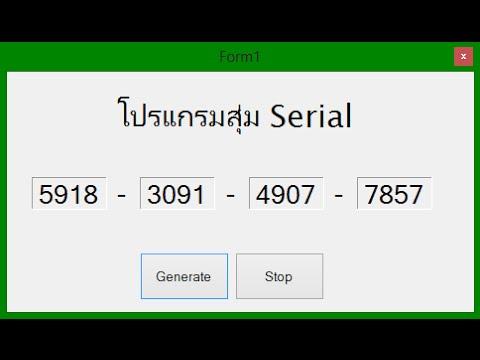 โปรแกรมสุ่มตัวเลข 1-9999 - YouTube สุ่มเลข