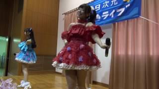 香川発ご当地アイドル.