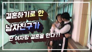 [곶감의 유혹]-상주 홍보 영상-우석여자고등학교2-2