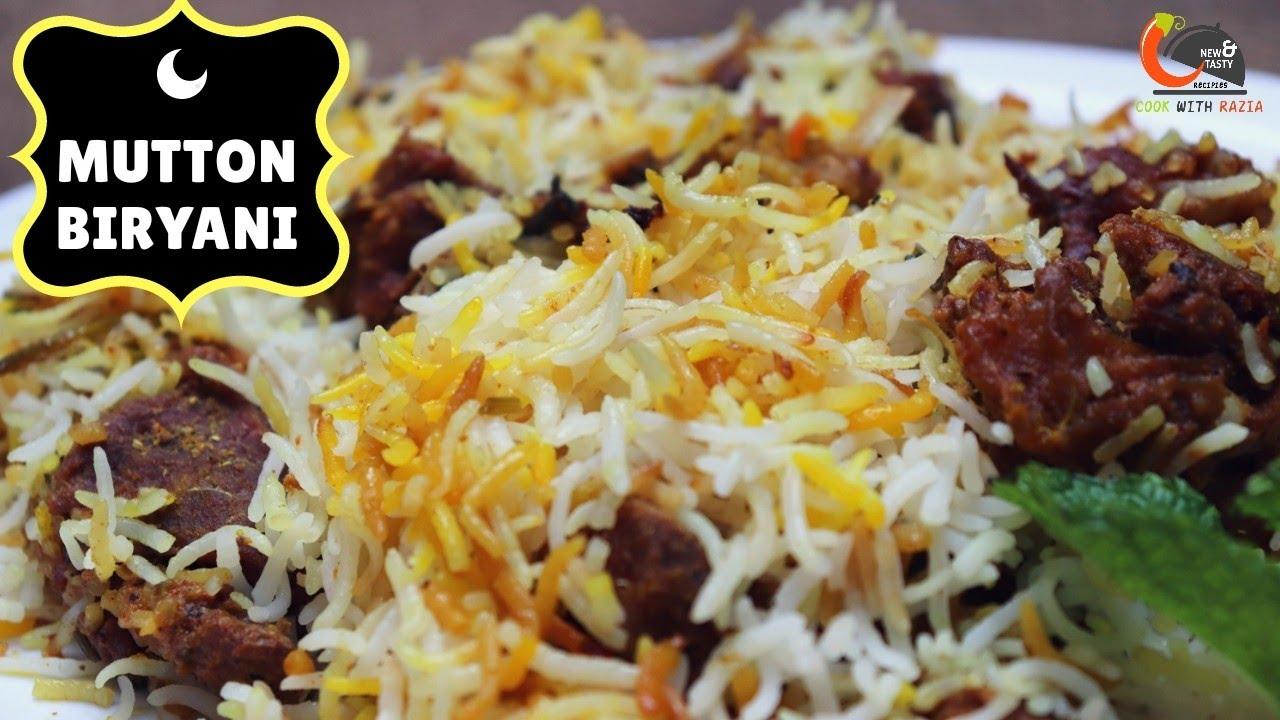 Hyderabadi Mutton Biryani Recipe ह दर ब द मटन दम