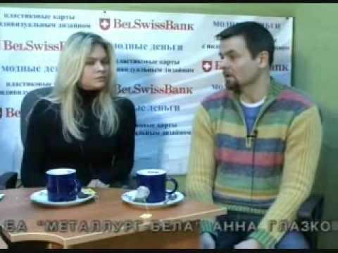 Пра кіраваньне спортіндустрыяй Беларусі. ч.3
