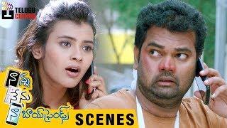 Hebah Patel Trolls Jabardasth Auto Ram Prasad | Nanna Nenu Naa Boyfriends Telugu Full Movie Scenes