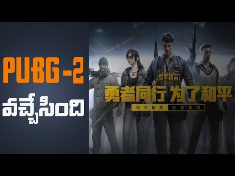 a-new-pubg-mobile-from-tencent-for-china-||-game-for-peace-|-pubg-2-||-eyetv-entertainments